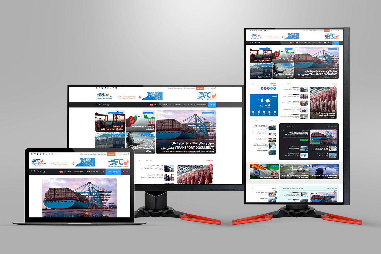 Afco-Website-Mockup