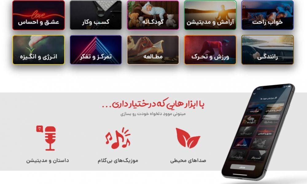 Website & Application هیت لند | HiT Land