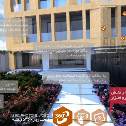 AR Application (augmented Reality) - Bootia هیت لند | HiT Land