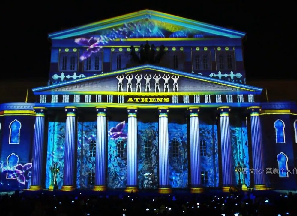 Projection Mapping هیت لند | HiT Land